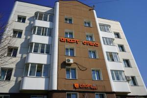 Отель СДЛ, Осташков