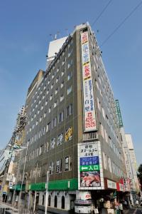 obrázek - Kurashiki Station Hotel