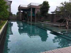obrázek - Baan Kun Koey Condominium