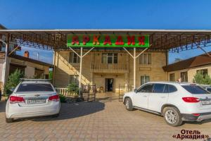 Hotel Arkadia, Hotels  Dzhubga - big - 81