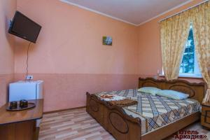 Hotel Arkadia, Hotels  Dzhubga - big - 4