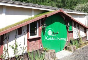 Hobbitland Eco Hotel - Kriushino