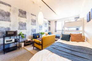UCHI Living stay HACHIKEN station / Vacation STAY 32113