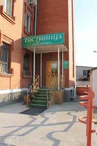 Tatyana Hotel - Sel'vachevo