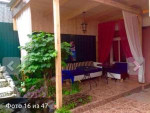 Ardigoni Guest House