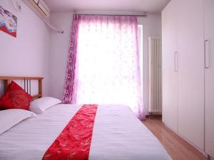 China Sunshine Apartment Guomao, Apartments  Beijing - big - 89