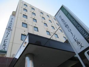 Hotel Tomakomai Green Hills(Tomakomai Green Hotel) - Tomakomai