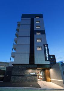 obrázek - One's Hotel Fukuoka