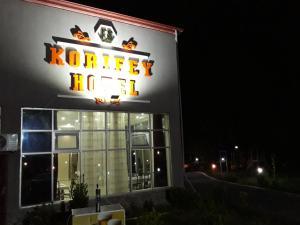 Отель Korifey, Шеки