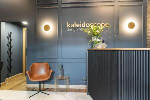 Kaleidoscope on Rubinsteina 13