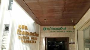 Queen Songkhla Hotel - Ban Nam Krachai