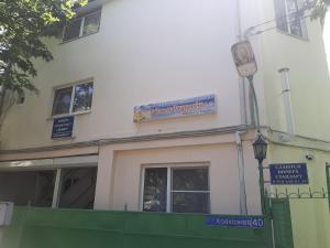 Гостевой дом У Ольги Федоровны