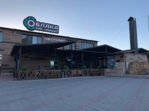 Ресторанно-гостиничный комплекс Облака