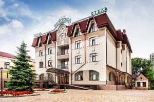 Отель Райгонд, Кисловодск