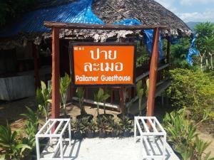 pailamerทางหลวงชนบท แม่ฮ่องสอน 4024 ตำบล แม่ฮี้ อำเภอ ปาย แม่ฮ่องสอน 58130 ประเทศไทย อพาร์ตเมนต์ - Ban Tha Pai