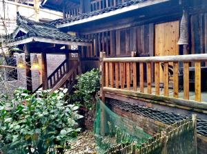 Lost World Sanjiang Guest house
