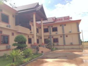 Bouavanh Hotel - Ban Hai