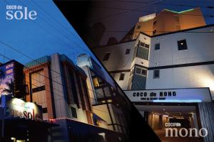 Hotel Coco de Sole & Coco de Mono