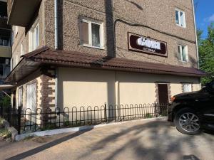 Гостиница GOBI
