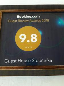 Guest House Stoletnika
