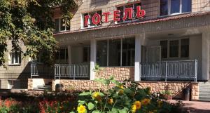 Отель Казацкий на Антонова