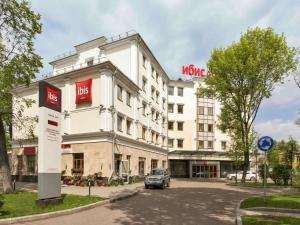 Отель Ibis Ярославль Центр