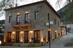 Hostels e Albergues - Arhontiko Kefalari