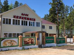 Хостелы Горячинска