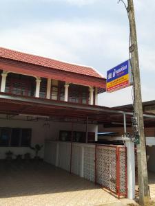 บ้านแม่ต๋อม โฮสเทล Baan-Mae-Tom Hostel - Ban Kaeo Ta