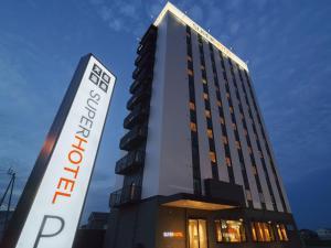 Super Hotel Anan Tomioka - Anan