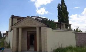 Гостевой дом My House, Гюмри