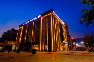 Atour Hotel (Tianshui Hige Speed Railway South Xihuang Avenue)