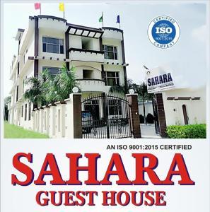 Sahara Guest House