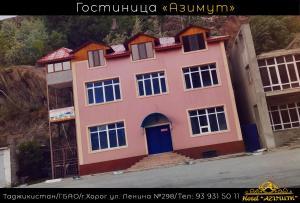 Азимут Hotel
