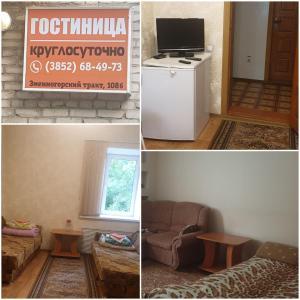 Отель Виктория 22, Барнаул