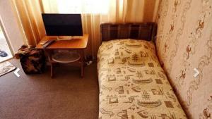 Hotel Chernomorskiy 10