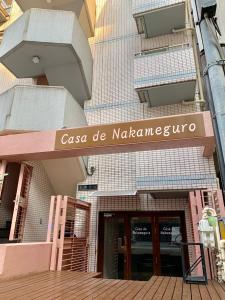 Casa de Nakameguro