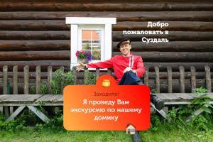 Гостевой двор Веры Федоровны, Суздаль