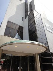 Auberges de jeunesse - Tottori City Hotel