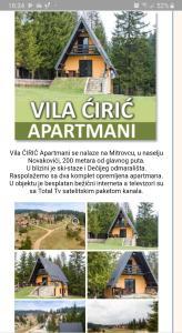 Vila Ćirić - Hotel - Mitrovac