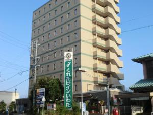 Auberges de jeunesse - Kuretake-Inn Iwata