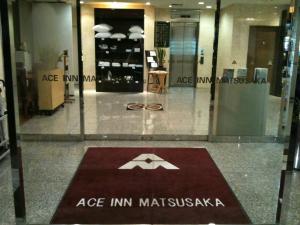 Auberges de jeunesse - Ace Inn Matsusaka