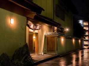 Yamatoya Besso - Accommodation - Matsuyama