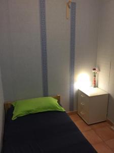 Tomy's Apartment