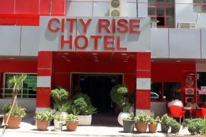 City Rise Hotel ( الارز سابقا )
