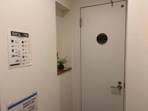 U-STAY, Гостевые дома  Киото - big - 61