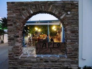 Argo Antiparos Greece