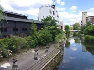 Suzume-An, Kúriák  Kiotó - big - 125