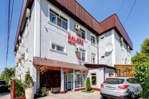 Отель Kausar