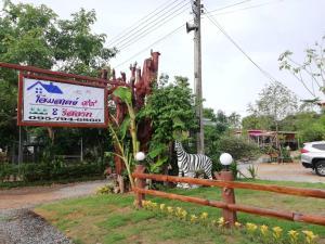 Homestay99 - Ban San Chao Rong Thong